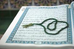 Profeta musulmán del Islam santo del Quran fotografía de archivo libre de regalías