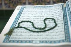 Profeta musulmán del Islam santo del Quran imagen de archivo
