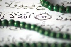 Profeta musulmán del Islam santo del Quran fotos de archivo libres de regalías