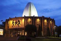 Profi-Fußball-Hall of Fame Stockbilder