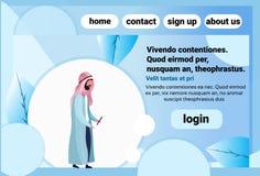 Profil arabe de bulle de causerie d'homme utilisant la copie horizontale intégrale de personnage de dessin animé masculin en lign illustration stock