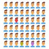 Profil-Ikonen-Mannesunterschiedliches Gefühl-gesetzter Avatara, Mann-Karikatur-Porträt-Gesichts-Sammlung vektor abbildung