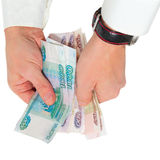 Profit. Exchange sale purchase cashing in rubles Stock Image