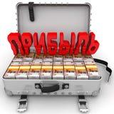 Profit. Suitcase full of money Stock Photo
