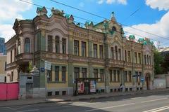 Profitable House of M.Paykerta Royalty Free Stock Photo