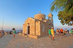 Profitis Elias Chapel in Protaras Stock Photography