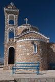Profitis Elias Kirche Stockfotografie