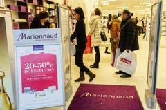 Profumeria di Marionnaud Immagine Stock