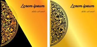 Progettazione astratta degli ornamenti dell'arco di stile del fiore progettazione dell'ornamento dell'invito illustrazione di stock
