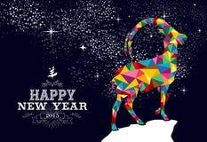 Progettazione cinese 2015 del manifesto del nuovo anno Fotografie Stock