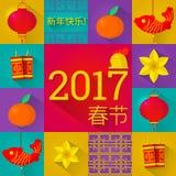 Progettazione cinese del nuovo anno con le icone piane Immagini Stock