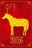 Progettazione cinese del nuovo anno per l'anno di cavallo Immagini Stock Libere da Diritti