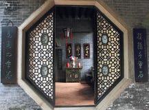 Progettazione cinese della Camera della montagna di Yuyin in Canton Fotografie Stock