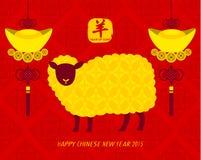 Progettazione cinese di vettore del nuovo anno 2015 Immagini Stock