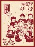 Progettazione cinese felice del nuovo anno illustrazione vettoriale