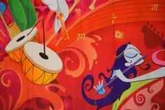 Progettazione Colourful ed attraente del fondo immagine stock