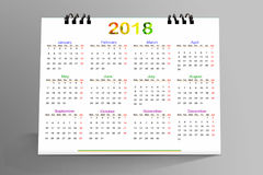 Progettazione da tavolino 2018 del calendario illustrazione vettoriale