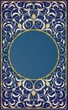 Progettazione decorativa degli ornamenti nel fondo blu illustrazione vettoriale