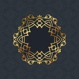 Progettazione decorativa del confine royalty illustrazione gratis