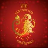 Progettazione del buon anno e di Buon Natale Immagine Stock Libera da Diritti