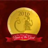 Progettazione del buon anno e di Buon Natale Immagine Stock