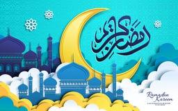 Progettazione del manifesto del Ramadan illustrazione di stock