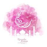 Progettazione del manifesto del Ramadan