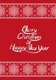 Progettazione del manifesto per il Natale nello stile piano semplice con spazio per testo Progettazione senza cuciture del fondo  Fotografia Stock Libera da Diritti