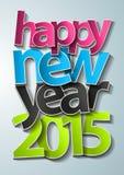 Progettazione del testo del buon anno 2015 di vettore Fotografie Stock Libere da Diritti