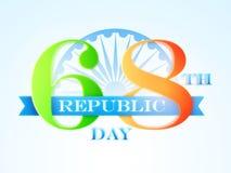 Progettazione del testo per la celebrazione indiana di giorno della Repubblica Immagini Stock Libere da Diritti