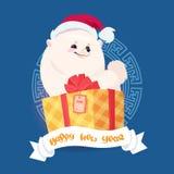 Progettazione 2018 della cartolina d'auguri del buon anno con il cane di Pomerian in scatola del presente di Santa Hat Sitting On Illustrazione di Stock