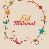 Progettazione della cartolina d'auguri di celebrazione di Eid Mubarak Fotografie Stock Libere da Diritti