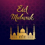Progettazione della cartolina d'auguri di vettore di Eid Mubarak con la moschea Fondo musulmano di festa Immagini Stock