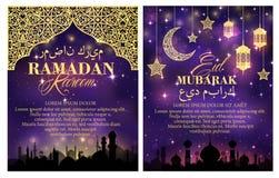 Progettazione della cartolina d'auguri e del manifesto di Ramadan Kareem Immagine Stock