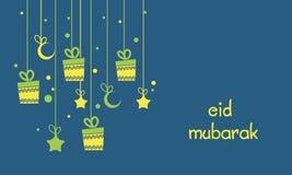 Progettazione della cartolina d'auguri per la celebrazione di festival di Eid Immagini Stock Libere da Diritti