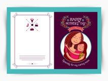 Progettazione della cartolina d'auguri per la celebrazione felice di festa della Mamma Fotografie Stock Libere da Diritti