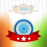 Progettazione della cartolina d'auguri per la celebrazione indiana di giorno della Repubblica Fotografie Stock Libere da Diritti