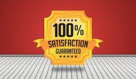 Progettazione 100% della guarnizione di garanzia di soddisfazione nella vista della stanza 3D illustrazione vettoriale