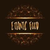 Progettazione della mandala di logo dell'alimento etnico Fotografia Stock