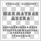 Progettazione della scacchiera di alfabeto Lettere, numeri e segni di interpunzione russi ENV 10 illustrazione vettoriale