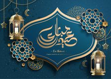 Progettazione di calligrafia di Eid Mubarak illustrazione di stock