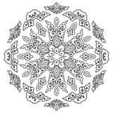 Progettazione di carta d'annata per la cartolina d'auguri, invito, menu, modello di vettore illustrazione vettoriale