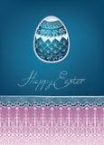 Progettazione di carta dell'uovo di Pasqua con la decorazione piega Fotografie Stock Libere da Diritti