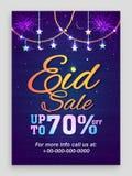 Progettazione di Eid Sale Poster, dell'insegna o dell'aletta di filatoio Fotografia Stock Libera da Diritti