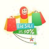 Progettazione di Eid Sale Poster, dell'insegna o dell'aletta di filatoio Fotografia Stock