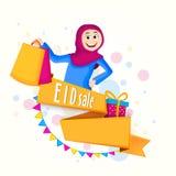 Progettazione di Eid Sale Poster, dell'insegna o dell'aletta di filatoio Immagine Stock