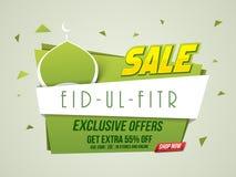 Progettazione di Eid Sale Tag, dell'insegna, del manifesto o dell'aletta di filatoio Fotografia Stock Libera da Diritti