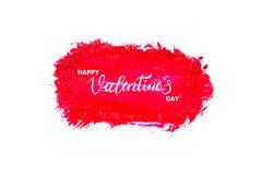 Progettazione di iscrizione calligrafica del testo felice di San Valentino sui colpi astratti della spazzola di colore a olio o d fotografia stock