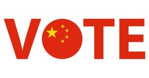 Progettazione di voto di vettore di simboli Immagine Stock Libera da Diritti