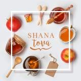 Progettazione ebrea dell'insegna di Rosh Hashana di festa Immagine Stock